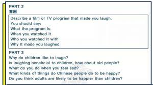 Describe a film or TV program that made you laugh