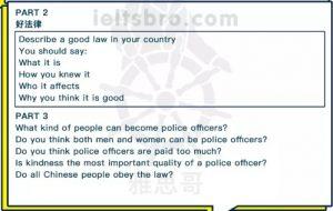 A good law