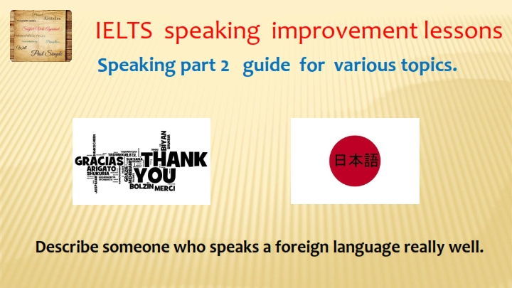IELTS speaking books. Sample PDF of speaking part 2